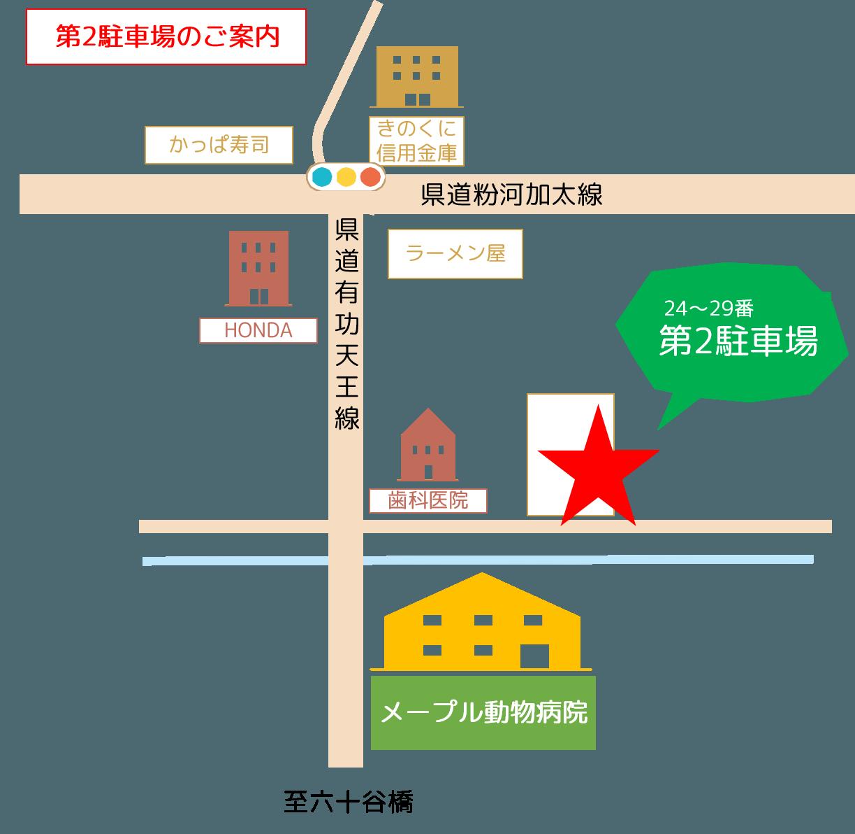 和歌山市メープル動物病院の地図